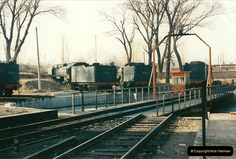 China November 1997. Picture (393) 393