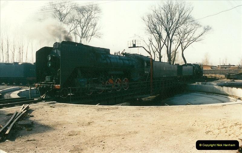 China November 1997. Picture (394) 394