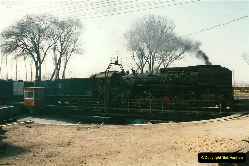 China November 1997. Picture (398) 398