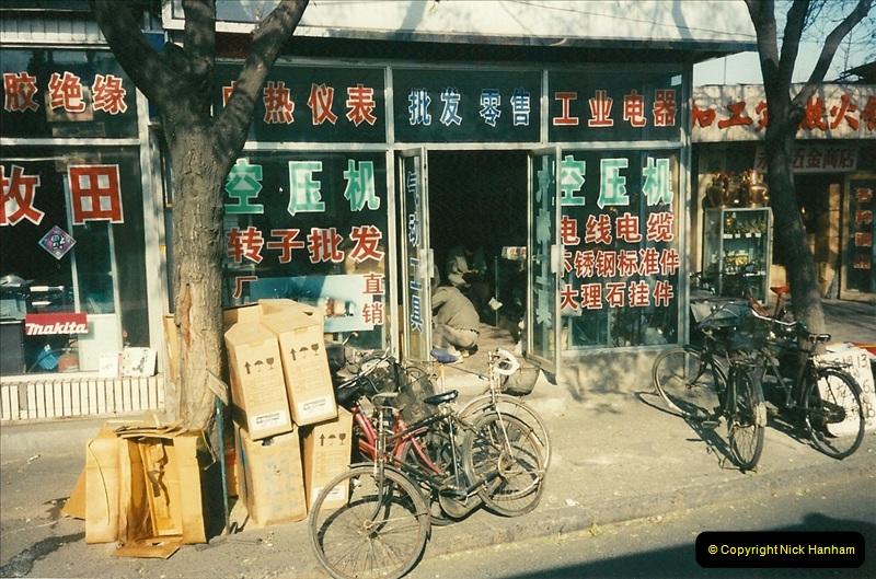 China November 1997. Picture (4) 004