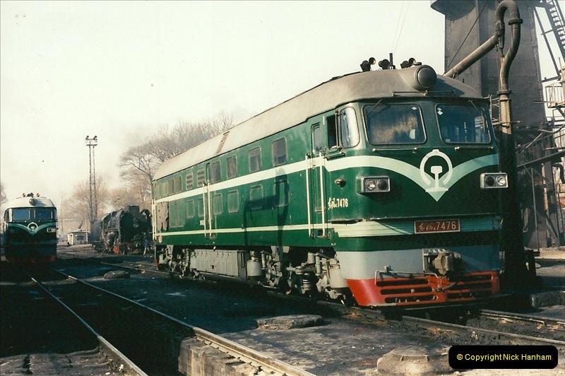 China November 1997. Picture (402) 402