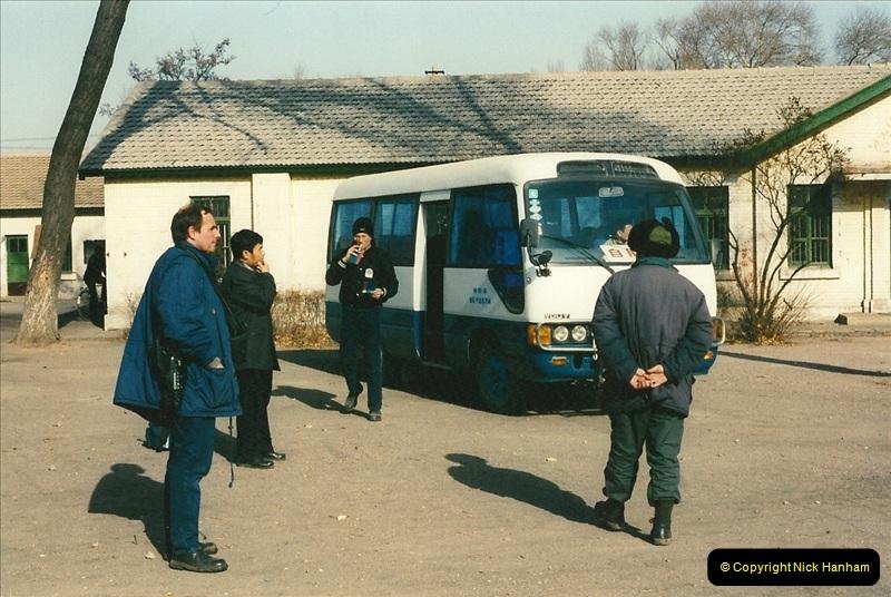 China November 1997. Picture (404) 404