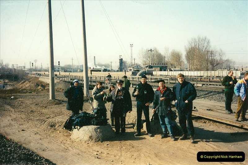 China November 1997. Picture (408) 408