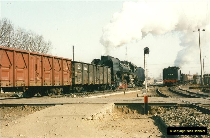 China November 1997. Picture (409) 409