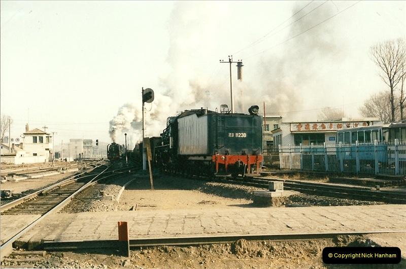 China November 1997. Picture (412) 412