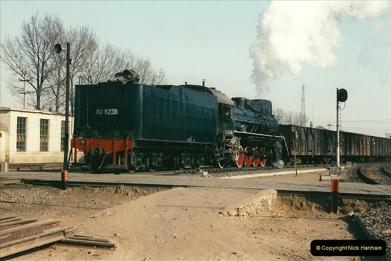 China November 1997. Picture (416) 416