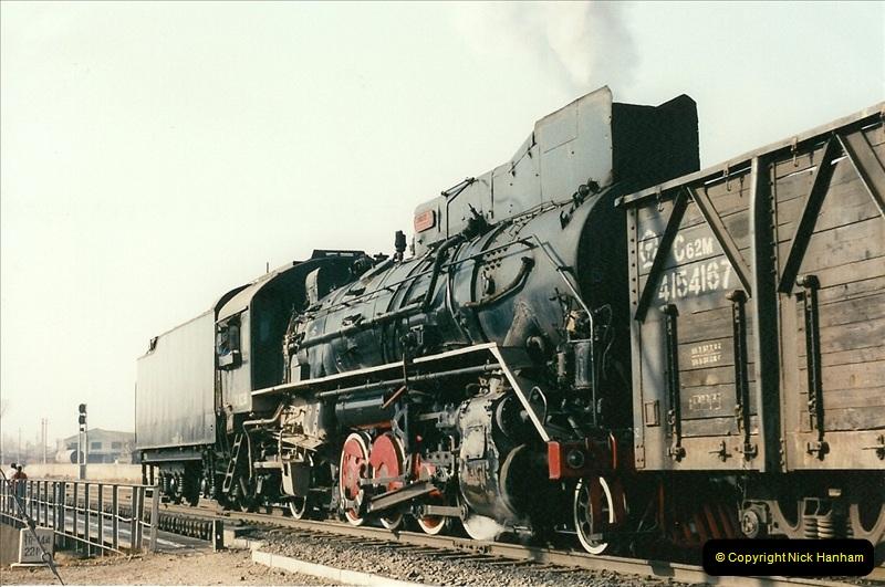 China November 1997. Picture (422) 422