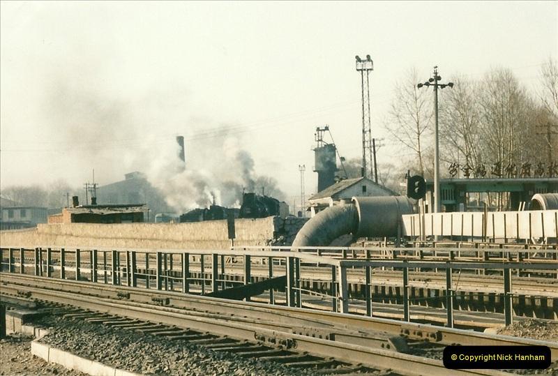 China November 1997. Picture (424) 424