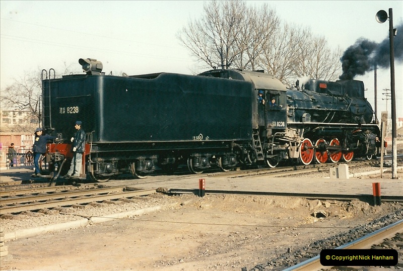 China November 1997. Picture (425) 425