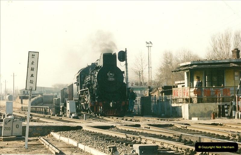 China November 1997. Picture (427) 427