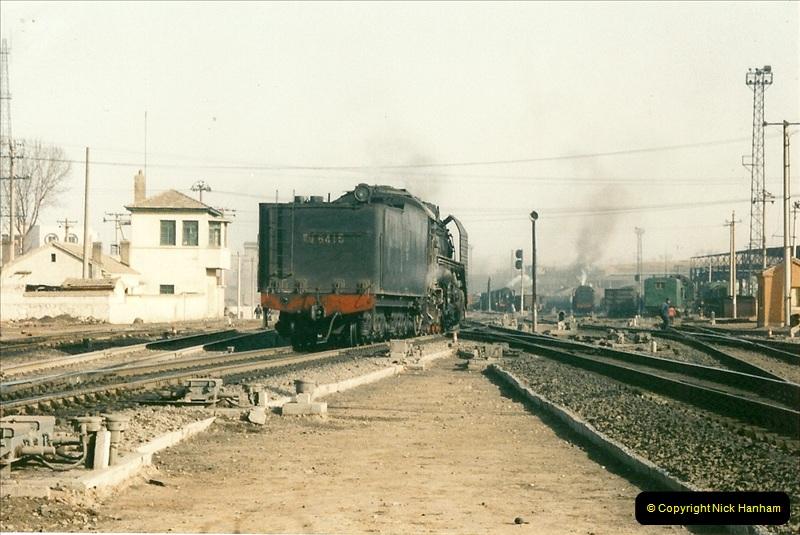 China November 1997. Picture (429) 429