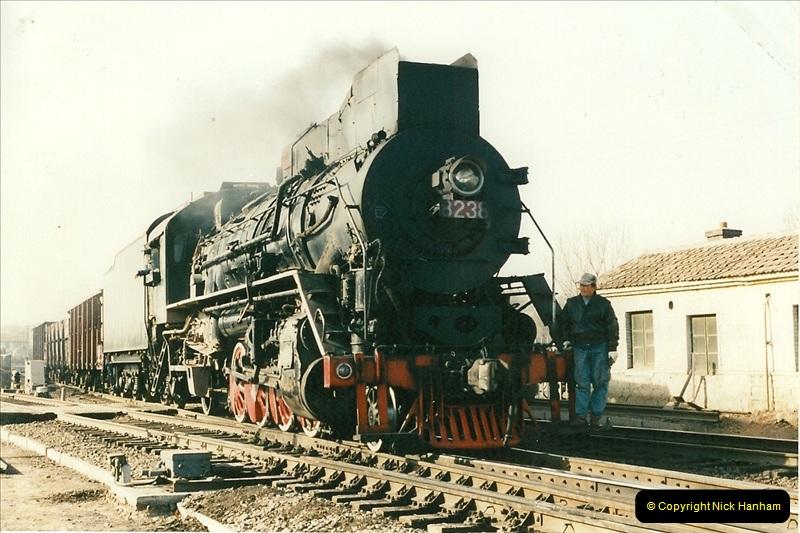China November 1997. Picture (431) 431