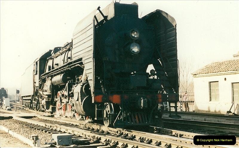 China November 1997. Picture (433) 433