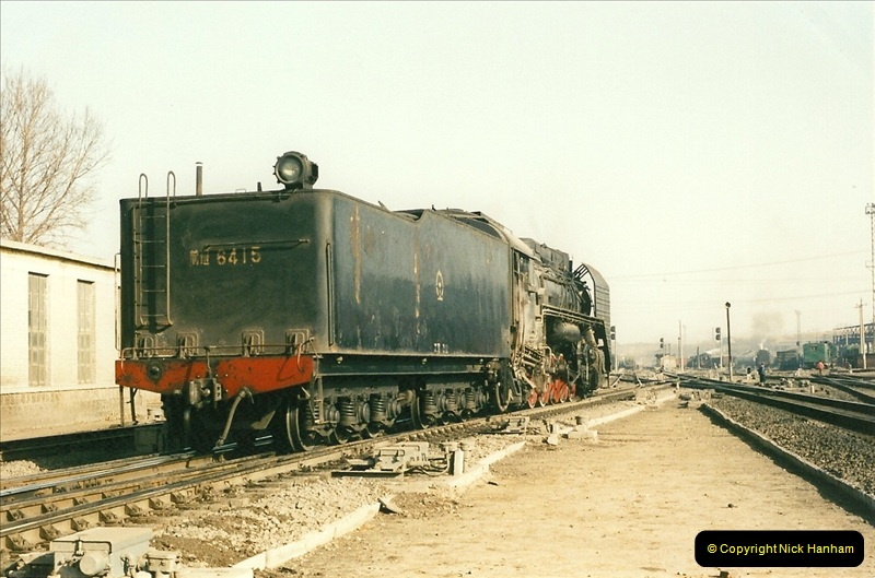 China November 1997. Picture (434) 434