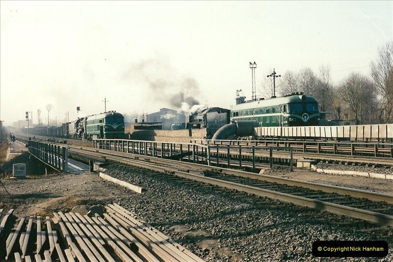 China November 1997. Picture (437) 437