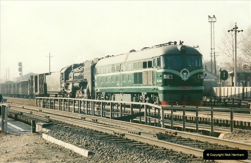 China November 1997. Picture (438) 438