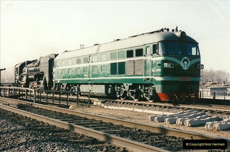 China November 1997. Picture (439) 439