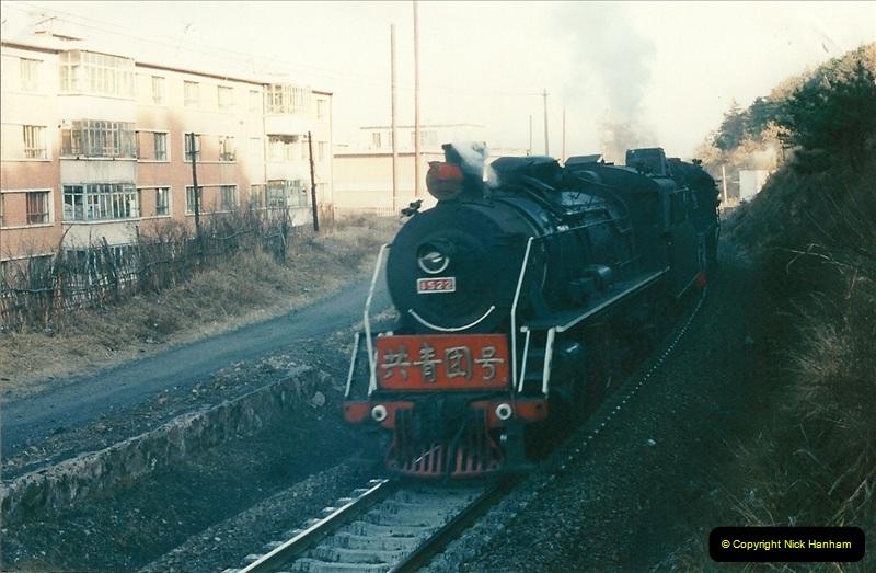 China November 1997. Picture (44) 044