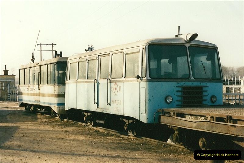 China November 1997. Picture (442) 442