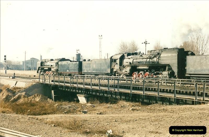 China November 1997. Picture (449) 449