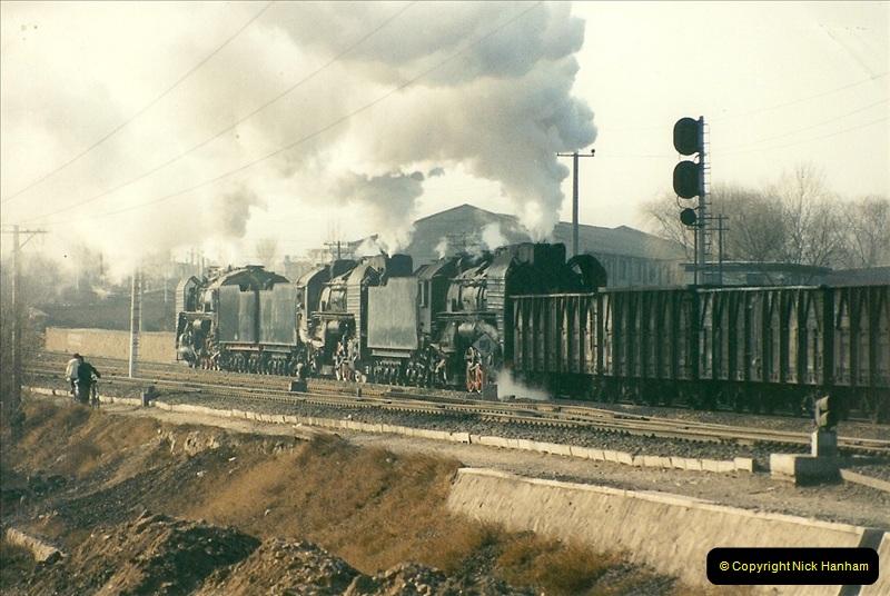 China November 1997. Picture (451) 451