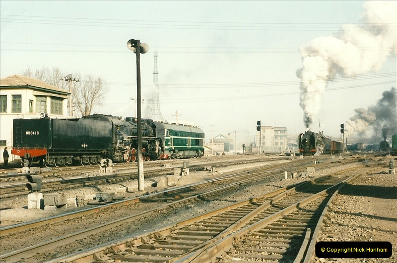 China November 1997. Picture (454) 454