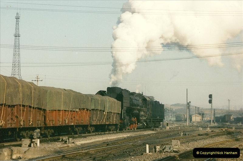 China November 1997. Picture (457) 457