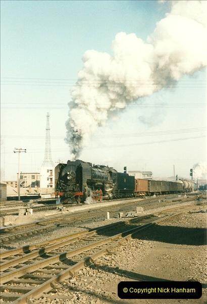 China November 1997. Picture (458) 458