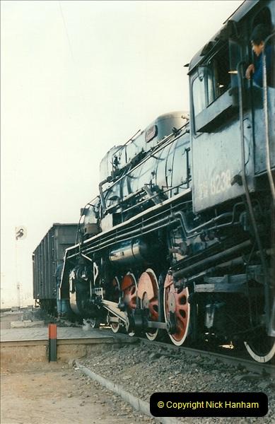 China November 1997. Picture (460) 460