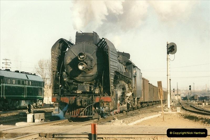 China November 1997. Picture (462) 462