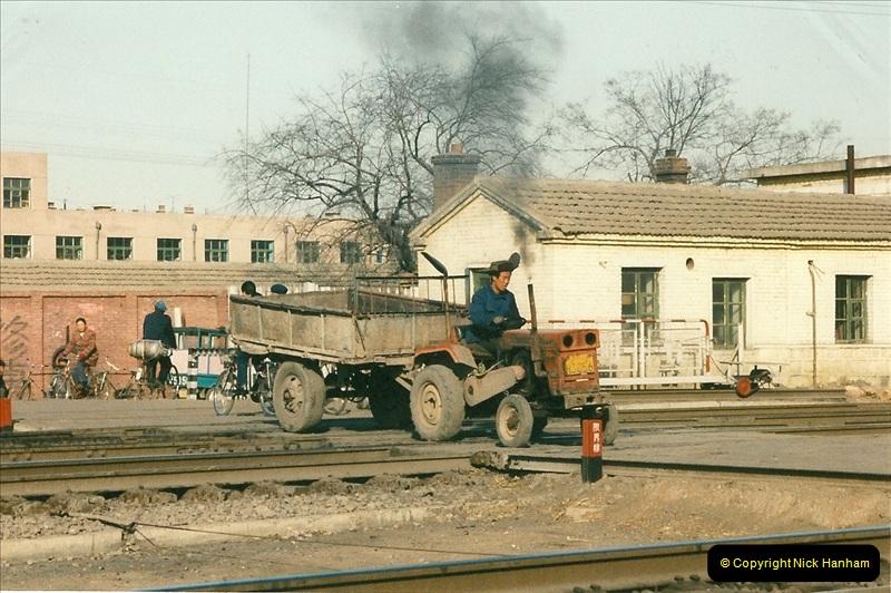 China November 1997. Picture (463) 463