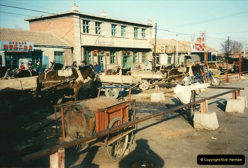 China November 1997. Picture (466) 466