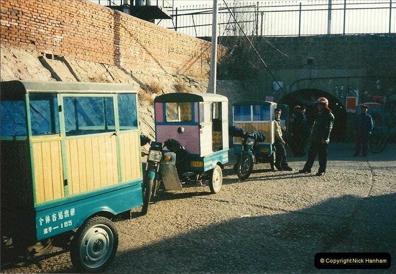 China November 1997. Picture (467) 467
