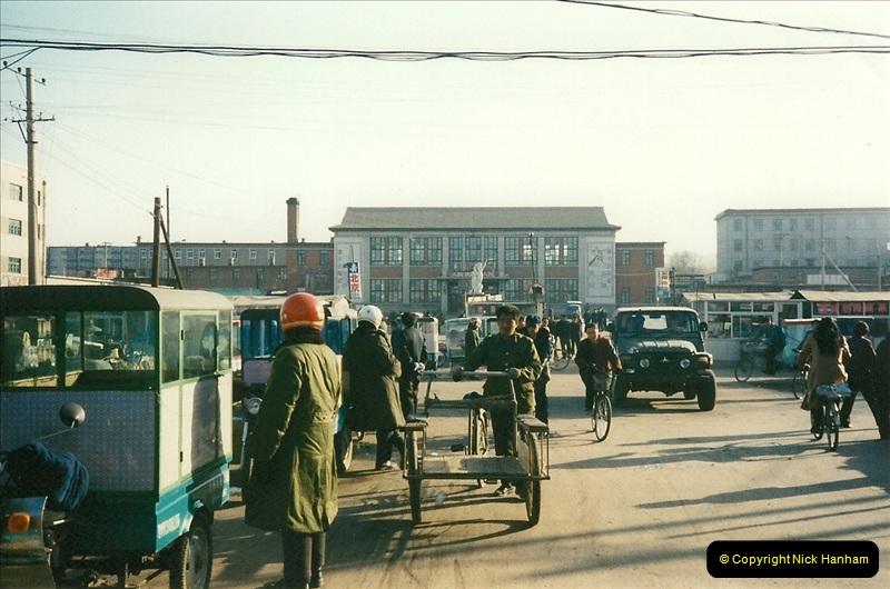 China November 1997. Picture (468) 468