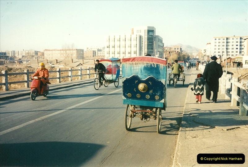 China November 1997. Picture (469) 469