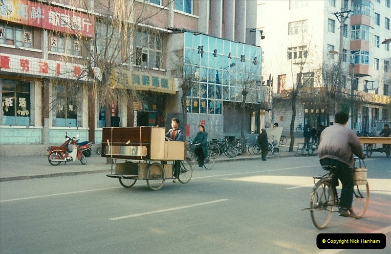 China November 1997. Picture (470) 470