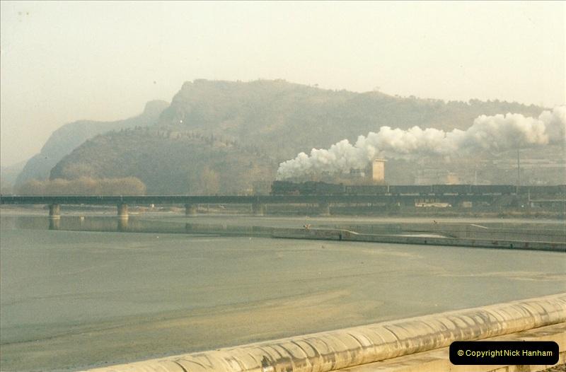 China November 1997. Picture (481) 481