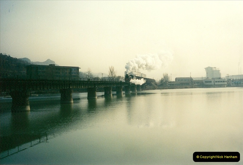 China November 1997. Picture (489) 489