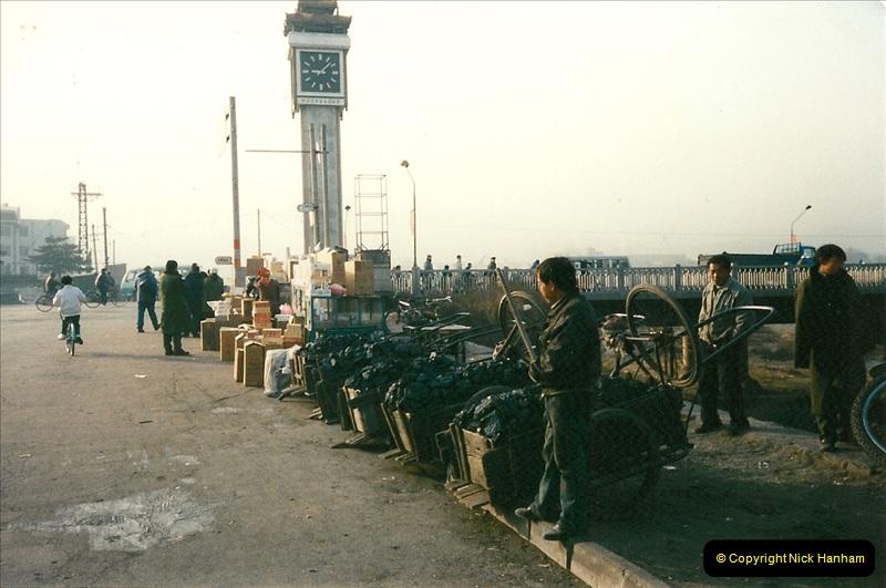 China November 1997. Picture (492) 492