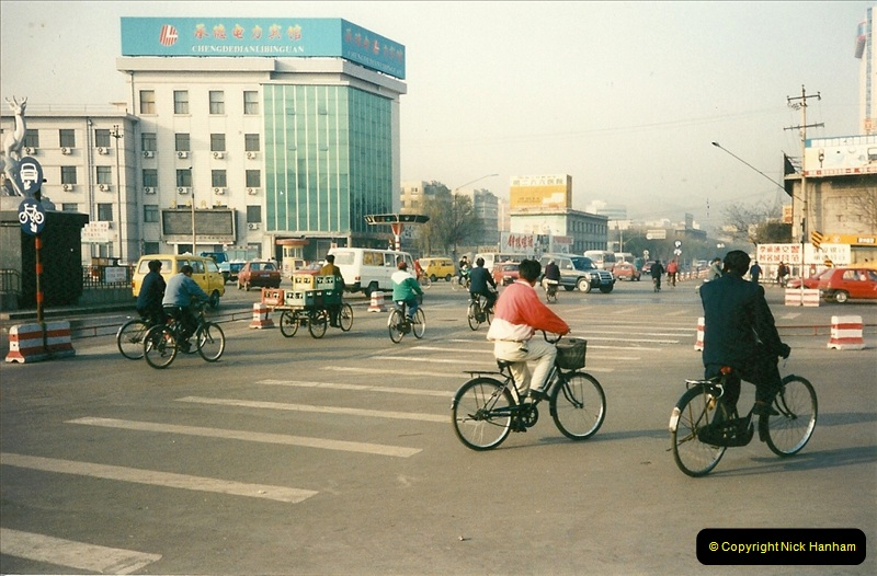 China November 1997. Picture (495) 495