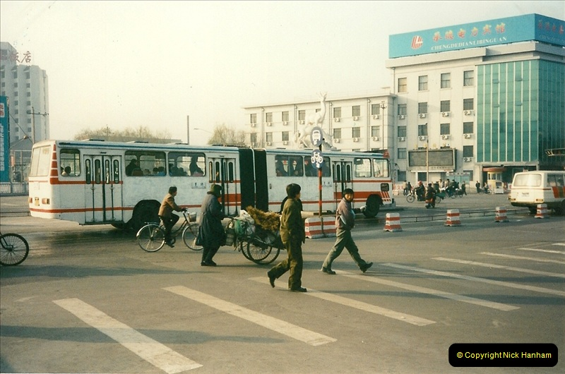 China November 1997. Picture (496) 496