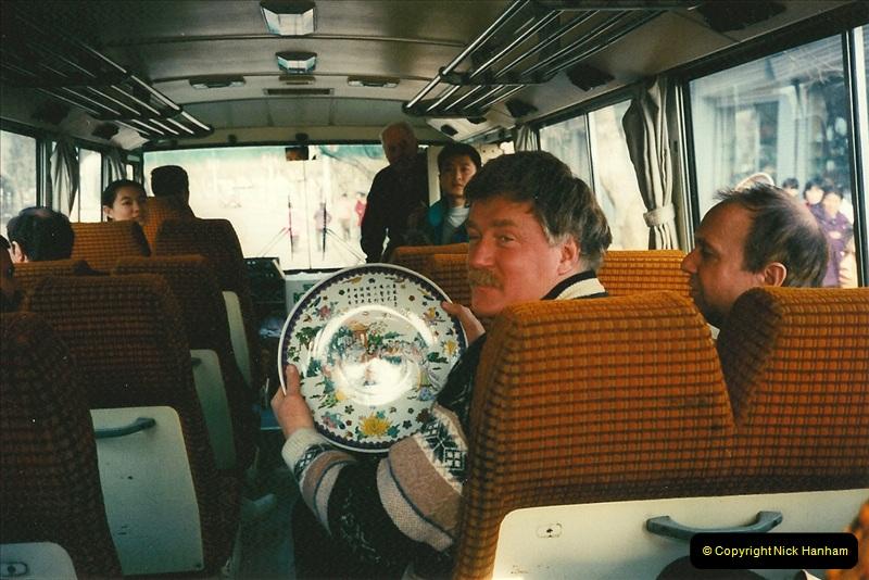 China November 1997. Picture (503) 503