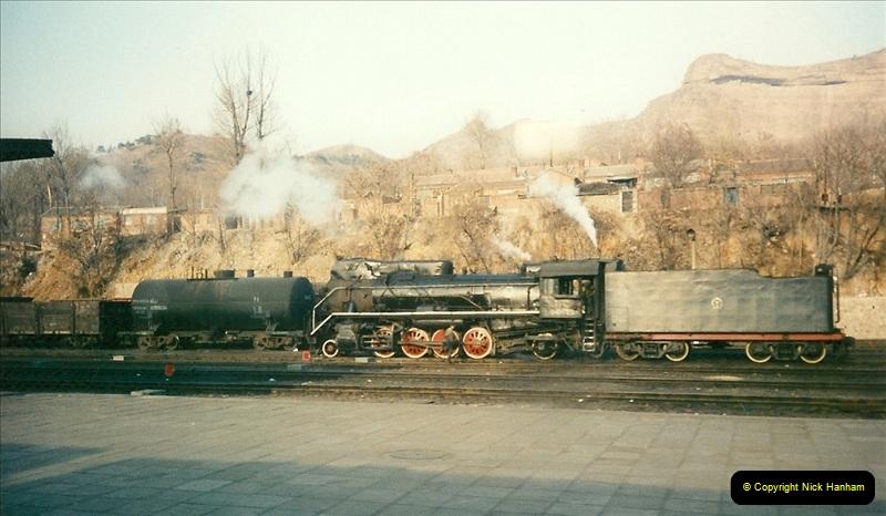 China November 1997. Picture (505) 505