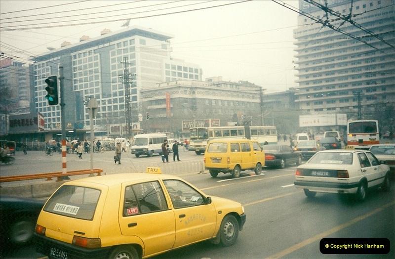 China November 1997. Picture (509) 509