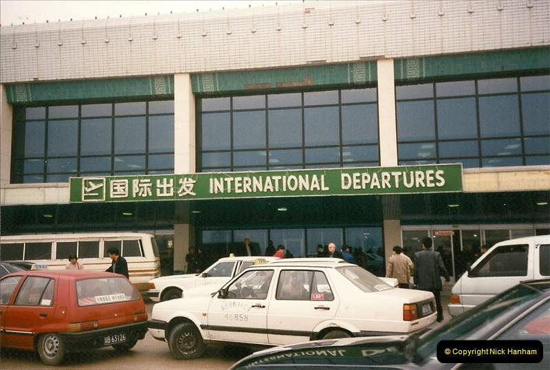 China November 1997. Picture (514) 514