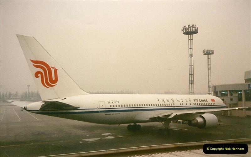 China November 1997. Picture (515) 515
