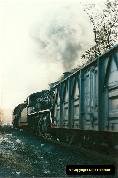 China November 1997. Picture (52) 052