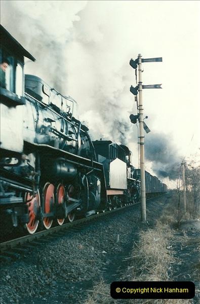 China November 1997. Picture (55) 055