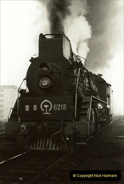 China November 1997. Picture (550) 550