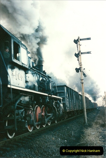China November 1997. Picture (56) 056